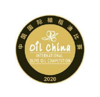 OIL CHINA 2020
